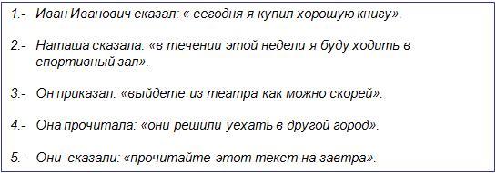 Estilo Directo Estilo Indirecto Ruso Ii