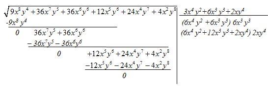 ⏩Racionalizar denominadores compuestos de trinomios. Hallar la raíz ...